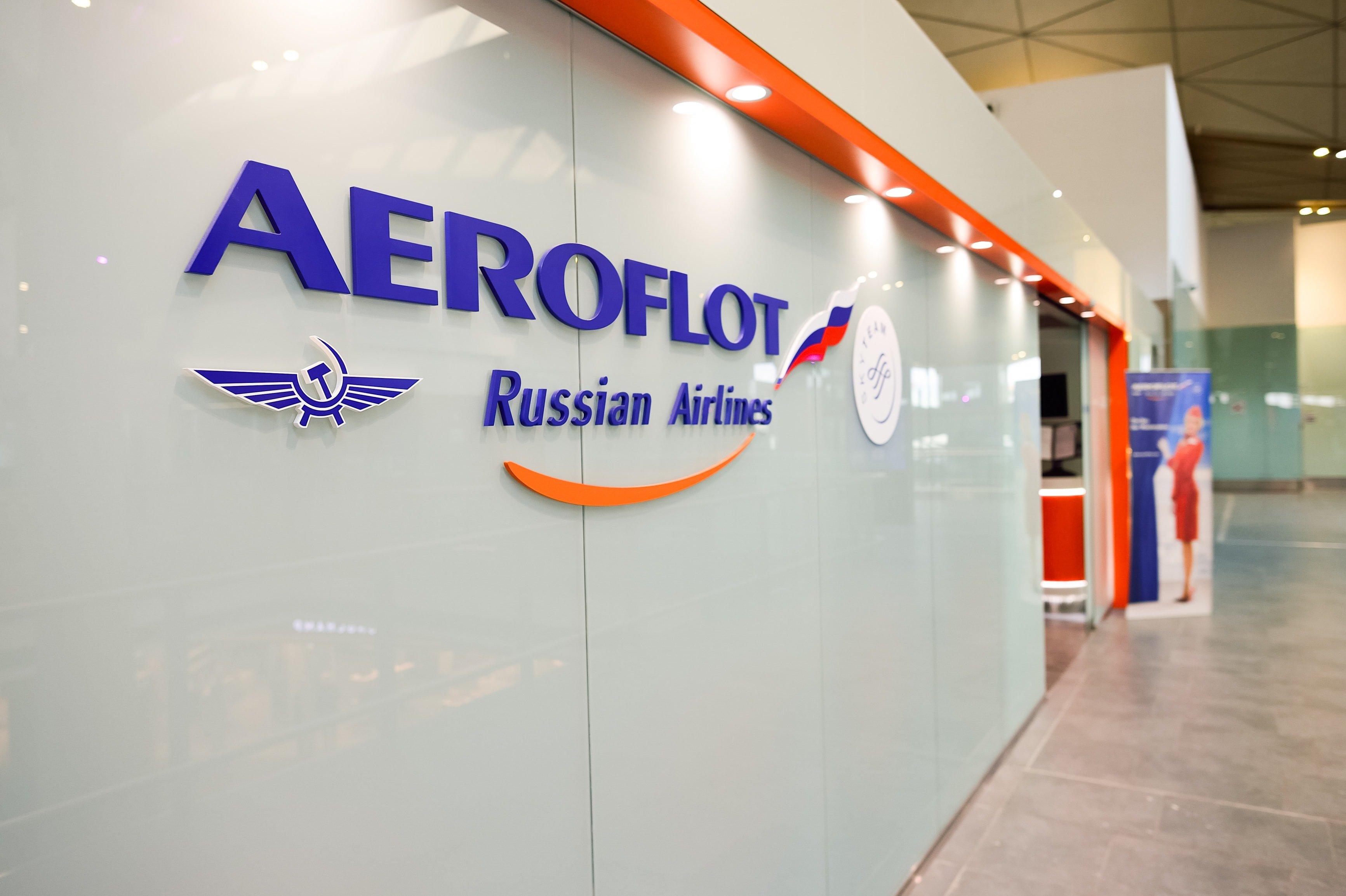 аэрофлот иск 3,6$ США aeroflot